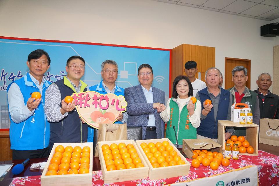 張榮發基金會捐贈2.5萬斤愛心柑橘