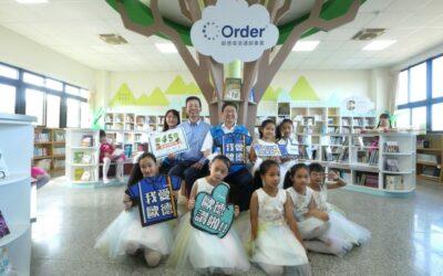 歐德捐竹縣3所偏鄉小校 打造環保幸福圖書室。(記者張如慧翻攝).jpg
